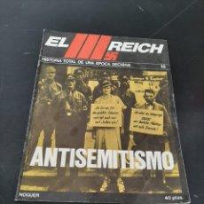 Coleccionismo de Revistas y Periódicos: NOGUER: EL TERCER REICH, FASCÍCULO. Lote 254229675