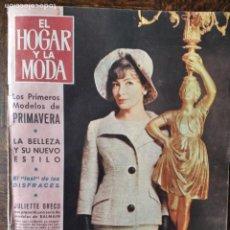 Coleccionismo de Revistas y Periódicos: EL HOGAR Y LA MODA Nº 1411 DE 1961- JULIETTE GRECO- ESPECIAL LENCERIA- CONDESA DE LACAMBRA- VICTOR M. Lote 254342230