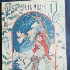 Coleccionismo de Revistas y Periódicos: REVISTA PARA LA MUJER. DICIEMBRE 1940. Lote 254348655