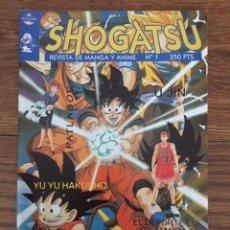 Coleccionismo de Revistas y Periódicos: SHOGATSU. REVISTA DE MANGA Y ANIME Nº 1 (1996). Lote 254367890