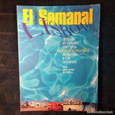 Coleccionismo de Revistas y Periódicos: EL SUPLEMENTO SEMANAL#545 LISBOA.1998. Lote 254369970