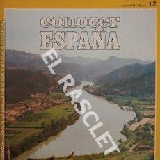 Coleccionismo de Revistas y Periódicos: CONOCER ESPAÑA - FASCICULO Nº 12 - AGOSTO 1973. Lote 254758370