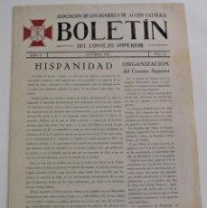Coleccionismo de Revistas y Periódicos: BOLETÍN Nº 22 OCTUBRE 1945 DEL CONSEJO SUPERIOR ASOCIACIÓN DE LOS HOMBRES DE ACCIÓN CATÓLICA. Lote 254920095