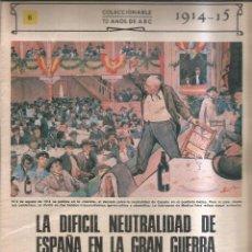 Coleccionismo de Revistas y Periódicos: LA DIFÍCIL NEUTRALIDAD DE ESPAÑA EN LA GRAN GUERRA. 1914-15 - ABC. Lote 255394085
