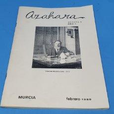 Coleccionismo de Revistas y Periódicos: AZAHARA - REVISTA 7 AÑO I - MURCIA - FEBRERO 1980. Lote 256146110