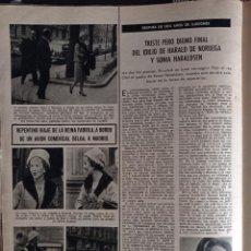 Coleccionismo de Revistas y Periódicos: FABIOLA DE BELGICA. Lote 257355900
