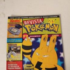 Coleccionismo de Revistas y Periódicos: REVISTA POKÉMON Nº 12. Lote 257381170