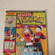 Coleccionismo de Revistas y Periódicos: REVISTA POKÉMON Nº 23. Lote 257381285