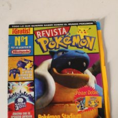 Coleccionismo de Revistas y Periódicos: REVISTA POKÉMON Nº 1. Lote 257381615