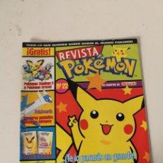 Coleccionismo de Revistas y Periódicos: REVISTA POKÉMON Nº 22. Lote 257381995