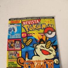 Coleccionismo de Revistas y Periódicos: REVISTA POKÉMON Nº 5. Lote 257382200
