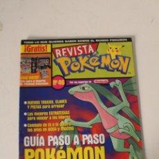 Coleccionismo de Revistas y Periódicos: REVISTA POKÉMON Nº 46. Lote 257382520