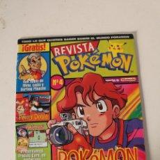 Coleccionismo de Revistas y Periódicos: REVISTA POKÉMON Nº 4. Lote 257382700