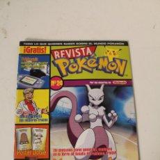 Coleccionismo de Revistas y Periódicos: REVISTA POKÉMON Nº 24. Lote 257383050