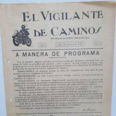 Collezionismo di Riviste e Giornali: EL VIGILANTE DE CAMINOS N 1. PUBLICACION MENSUAL, LEON 10 DE MAYO 1934. ARTICULO A INDALECIO PRIETO.. Lote 257448700