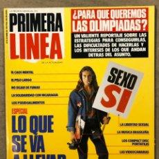 Coleccionismo de Revistas y Periódicos: PRIMERA LÍNEA N° 18 (1986). GRACE JONES, CINE TERROR, MOVIDA SORIA, LO QUE SE CA A LLEVAR,.... Lote 257832235