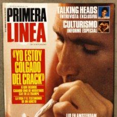 Coleccionismo de Revistas y Periódicos: PRIMERA LÍNEA N° 22 (1987). ANTONIO BANDERAS, TALKING HEADS (DAVID BYRNE), CRACK, AMSTERDAM GAY,.... Lote 257836540