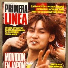 Coleccionismo de Revistas y Periódicos: PRIMERA LÍNEA N° 23 (1987). PSYCHEDELIC FURS, MOVIDA TENERIFE, TOM CRUISE, METROPOLIS, MODA, JAPÓN,.. Lote 257837110