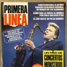 Coleccionismo de Revistas y Periódicos: PRIMERA LÍNEA N° 25 (1987). ANTONIO ASENSIO, SIDA, SPANDAU BALLET, TINA TURNER, DURAN DURAN, CINE VA. Lote 257839520
