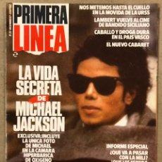 Coleccionismo de Revistas y Periódicos: PRIMERA LÍNEA N° 32 (1987). MICHAEL JACKSON, GERMÁN COPPINI, HEROÍNA EN EUSKADI, LO MEJOR DEL AÑO. Lote 257842615