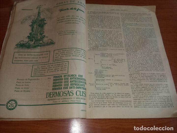 Coleccionismo de Revistas y Periódicos: GACETA MEDICA ESPAÑOLA FEBRERO 1953 AÑO XXVII Nº2 - Foto 4 - 258150155