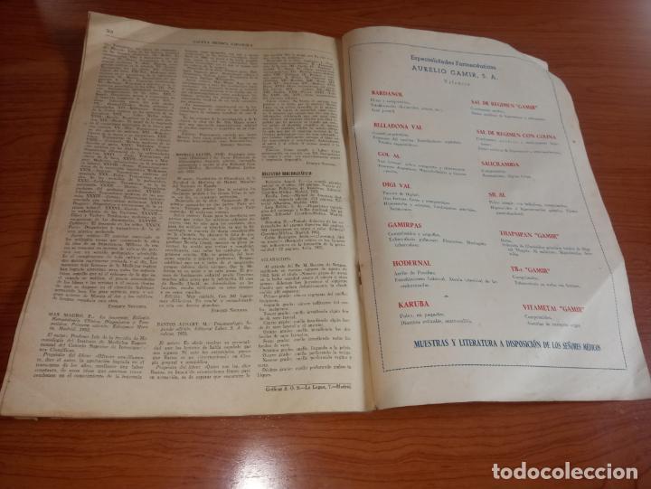 Coleccionismo de Revistas y Periódicos: GACETA MEDICA ESPAÑOLA FEBRERO 1953 AÑO XXVII Nº2 - Foto 7 - 258150155