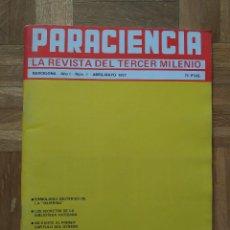 Coleccionismo de Revistas y Periódicos: REVISTA PARACIENCIA Nº 1 MISTERIO ESOTERISMO UFOLOGÍA JJ BENÍTEZ MASON FASSMAN OVNIS VATICANO. Lote 258827065