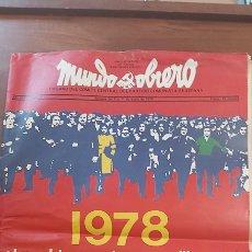 Coleccionismo de Revistas y Periódicos: MUNDO OBRERO PCE NUMERO 1 DEL 5 AL 11 ENERO 1978. Lote 259207455