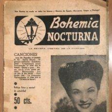 Colecionismo de Revistas e Jornais: REVISTA BOHEMIA NOCTURNA VALENCIA. Lote 260296730
