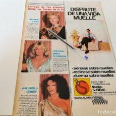 Coleccionismo de Revistas y Periódicos: INGRID BERGMAN, LINDA EVANS, JOAN COLLINS DINASTÍA RECORTE REVISTA 1982. Lote 260365160