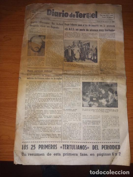DIARIO DE TERUEL 8 DE OCTUBRE DE 1986 (Coleccionismo - Revistas y Periódicos Modernos (a partir de 1.940) - Otros)