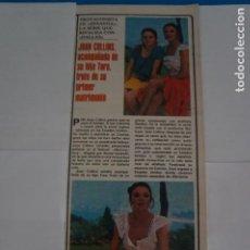 Coleccionismo de Revistas y Periódicos: RECORTE CLIPPING DE JOAN COLLINS ACTRIZ DE DINASTIA REVISTA SEMANA Nº 2208 PAG. 29 L39. Lote 260676535