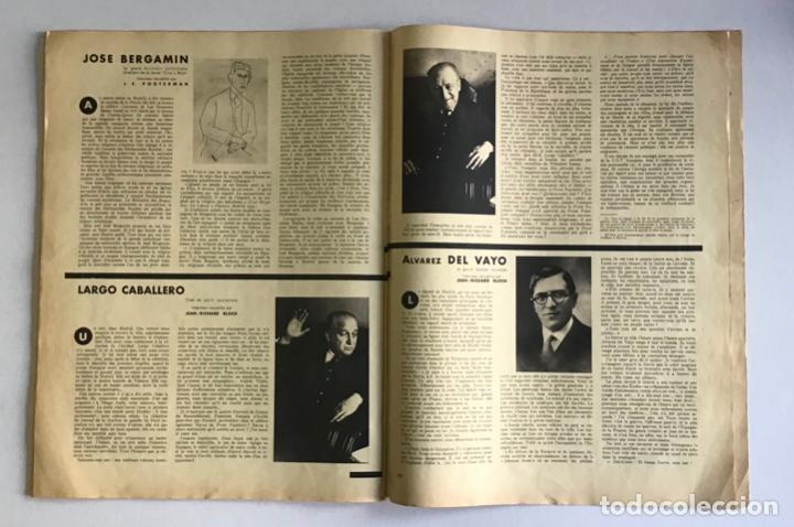 Coleccionismo de Revistas y Periódicos: VU EN ESPAGNE. LA DÉFENSE DE LA RÉPUBLIQUE. Número spécial. Samedi 29 aout 1936. Guerra Civil - Foto 10 - 260807505