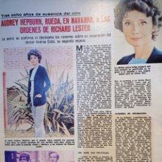 Coleccionismo de Revistas y Periódicos: AUDREY HEPBURN RICHARD LESTER. Lote 261228760