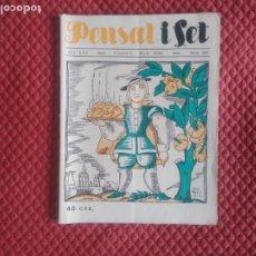 Coleccionismo de Revistas y Periódicos: REVISTA FALLERA PENSAT FET FALLAS VALENCIA 1932. Lote 261233020