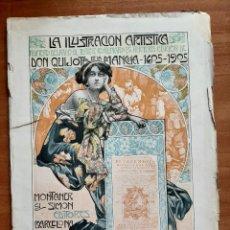 Coleccionismo de Revistas y Periódicos: 1905 LA ILUSTRACIÓN ARTÍSTICA - Nº DEDICADO AL TERCER CENTENARIO DE LA 1ª EDICIÓN DEL QUIJOTE / GRAB. Lote 261849335