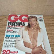 Coleccionismo de Revistas y Periódicos: GQ: DANIELA PESTOVA. Lote 261873905