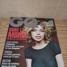 Coleccionismo de Revistas y Periódicos: GQ: INMA DEL MORAL. Lote 261874180