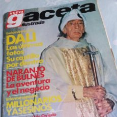 Coleccionismo de Revistas y Periódicos: GACETA ILUSTRADA SALVADOR DALI ANTONIO BAILARIN PAUL MAC CARTNEY CAMARON DE LA ISLA ANGELA MOLINA. Lote 262072970