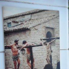 Coleccionismo de Revistas y Periódicos: ANTIGUO BOLETIN REAL CONGREGACION. Nº 4. CALVARIO. JAEN 1990.. Lote 262323635