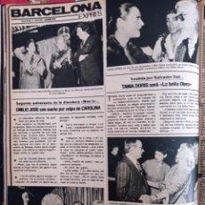 Coleccionismo de Revistas y Periódicos: EMILIO JOSE LINA MORGAN TANIA DORIS CHICHO GORDILLO LEO MARTIN MISS CATALUÑA. Lote 262628030