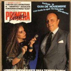 Coleccionismo de Revistas y Periódicos: PRIMERA LÍNEA N° 7 (1985). ALASKA ENTREVISTA A FRAGA, PEDRO ALMODÓVAR, CANTAUTORES, KUROSAWA,.... Lote 262913395