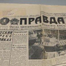 Coleccionismo de Revistas y Periódicos: PERIODICO AÑO 1973 CHECOSLOVAQUIA PERTENECIA AL HOTEL SLOVAN 3 PAGINAS. Lote 262919835