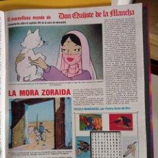 Coleccionismo de Revistas y Periódicos: DON QUIJOTE LA SERIE DE ANIMACION ZORAIDA. Lote 263055315