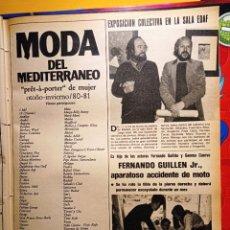 Coleccionismo de Revistas y Periódicos: FERNANDO GUILLEN GEMMA CUERVO FRANCISCO ALVAREZ ARAGONES. Lote 263216680