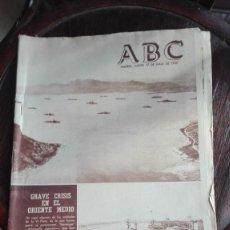 Colecionismo de Revistas e Jornais: ABC MADRID JUEVES 17 DE JULIO DE 1958. Lote 263238805