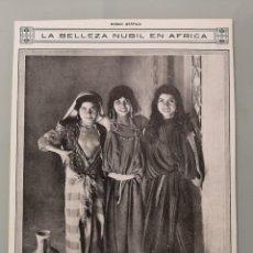 Collectionnisme de Revues et Journaux: HOJA REVISTA ORIGINAL ANTIGUA. TRES BELLOS TIPOS NIÑAS ARABES DE KAIRUAN, ARGEL. Lote 263309100