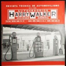 Coleccionismo de Revistas y Periódicos: REVISTA TÉCNICA DE AUTOMOVILISMO HARRY WALKER Nº 25 DE 1936.. Lote 263596715