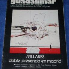 Coleccionismo de Revistas y Periódicos: GUADALIMAR Nº 6 - REVISTA MENSUAL DE LAS ARTES - 10 DE OCTUBRE DE 1975. Lote 263698585