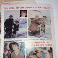 Coleccionismo de Revistas y Periódicos: LOLO GARCIA ANTONIO FERRANDIS MARIA JOSE CANTUDO MANOLO OTERO CANTUDO. Lote 279471288